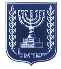 סמל המדינה